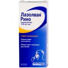 Lasolvan Rhino (Tramazoline) 0.118% 10ml nasal spray