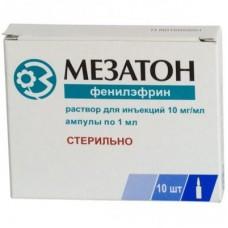 Mesaton (Phenylephrine) 10mg/ml 1ml 10 vials