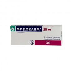Mydocalm (Tolperisone)
