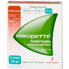 Nicorette (Nicotine) 16 hours