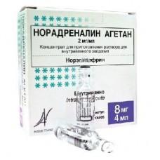 Noradrenaline (Norepinephrine)