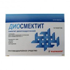 Diosmektit (Smectite dioctaedric) powder