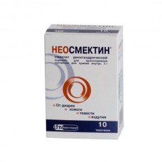 Neosmectin (Smectite dioctaedric) powder