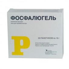 Phosphalugel (Aluminium phosphate)