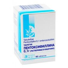 Pentoxifylline 100mg 60 tablets