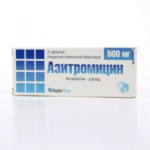 Azithromycin Online Shop