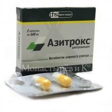 Azitrox (Azithromycin) capsules