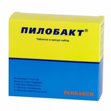 Pylobact tablets and capsules set (42 pcs)
