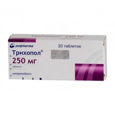 Trichopol (Metronidazole) 250mg 20 tablets
