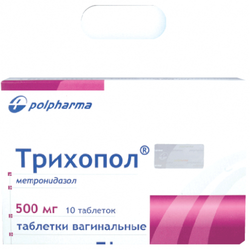 how to take metronidazole 500mg