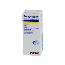 Allergodil (Azelastine)