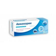 Aviamarin (Dimenhydrinate)