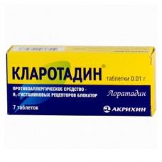 Clarotadine (Loratadine) 10mg 7 tablets