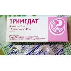 Trimedat (Trimebutine)