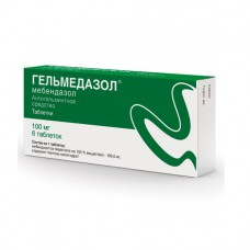 Gelmedazole (Mebendazole) 100mg 6 tablets