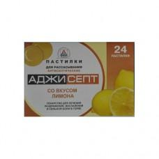 Agisept (Amylmetacresol + Dichlorobenzyl alcohol)