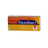 Lysobact (Lysocime + Pyridoxine) 30 lozenges sublingually