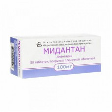 Midantan (Amantadine) 100mg 50 tablets