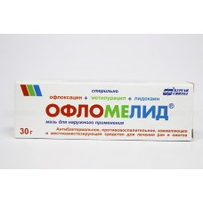 Oflomelide ointment