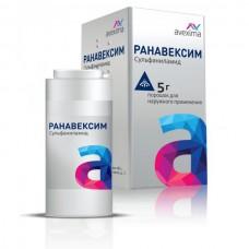 Streptocide (Sulfanilamide) 5g powder