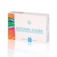 Allokin-alfa 1mg 3 ampoules