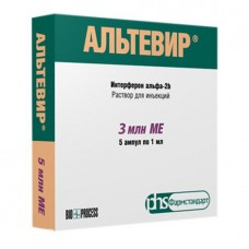 Altevir (Interferon)
