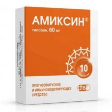 Amixin (Tiloron) tablets