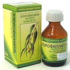 Chlorophyllipt (Eucalypti foliorum extract) 2% 20ml oil solution