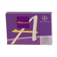 Angeliq 2mg 28 tablets (Drospirenone Estradiol)
