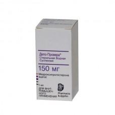 Depo-Provera (Medroxyprogesterone)