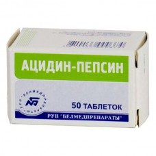 Acidin-pepsin (Betaine + Pepsin) 250mg 50 tablets