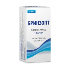 Brinzopt (Brinzolamide) 10mg/ml 5ml eye drops