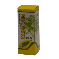 Caripazim (Papaya succus) 350PE lyophilizate
