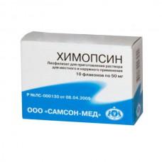 Chymopsin (Trypsin + Chymotrypsin) 50mg 10 vials