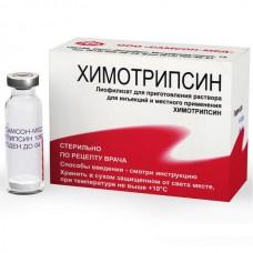 Chymotrypsin 10ml 10 vials