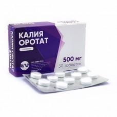 Potassium orotate (Orotic acid)