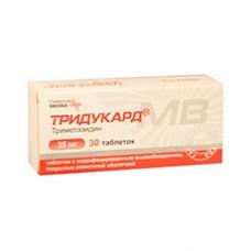 Triducard (Trimetazidine)