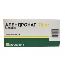 Alendronate (Alendronic acid) 70mg 4 tablets