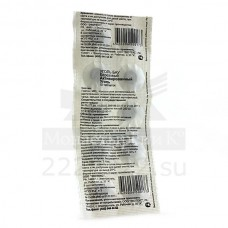 Activated charcoal 250mg 10 tablets