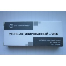 Activated charcoal 250mg 20 tablets
