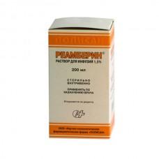 Reamberin (Meglumine sodium succinate) 1.5%