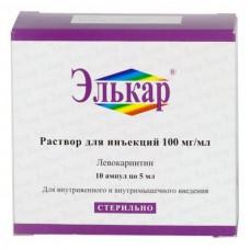 Elcar (Levocarnitine) 10% 5ml 10 vials