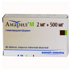 Amaryl M (Glimepiride + Metformin) 2mg+500mg 30 tablets