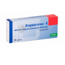 Atorvastatin 10mg 30 tablets