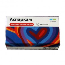 Asparcam (Potassium aspartate and magnesium aspartate) 56 tablets