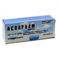 Asparcam (Potassium aspartate and magnesium aspartate) 60 tablets