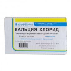 Calcium chloride 10% 10ml 10 vials