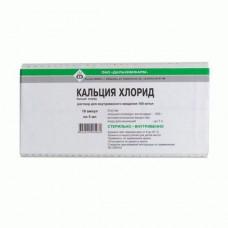 Calcium chloride 10% 5ml 10 vials