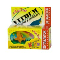 Vitrum Kids (Multivitamins + Multimineral) 30 chewable tablets