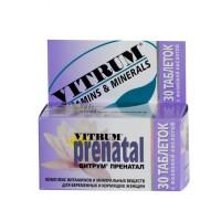 Vitrum Prenatal (Multivitamins + Multimineral)